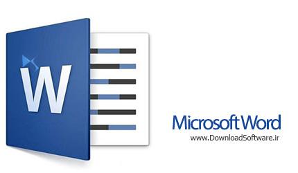 دانلود Microsoft Word – مایکروسافت ورد 2016