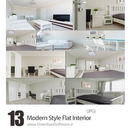 دانلود تصاویر با کیفیت طراحی داخلی مدرن - Modern Style Flat Interior