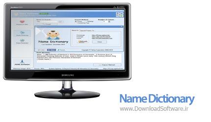دانلود Name Dictionary نرم افزار معانی نام های مختلف