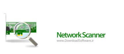 دانلود Network Scanner + portable نرم افزار اسکن شبکه