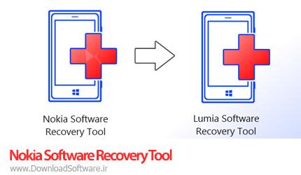 دانلود Nokia Software Recovery Tool نرم افزار بازیابی و تعمیر گوشی نوکیا