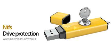 دانلود Ntfs Drive protection نرم افزار قفل کردن حافظه های USB