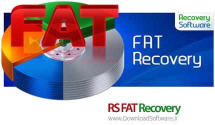 دانلود RS FAT Recovery نرم افزار بازیابی اطلاعات در هارد FAT
