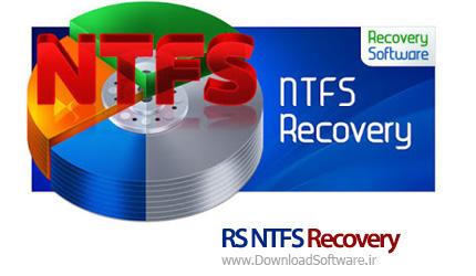 دانلود RS NTFS Recovery نرم افزار بازیابی اطلاعات در NTFS