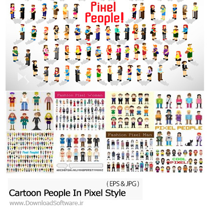 دانلود تصاویر وکتور کارتونی مردم در حالت پیکسلی - Set Of Different Cartoon People In Pixel Style
