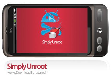 دانلود Simply Unroot – نرم افزار آنروت کردن گوشی های اندروید