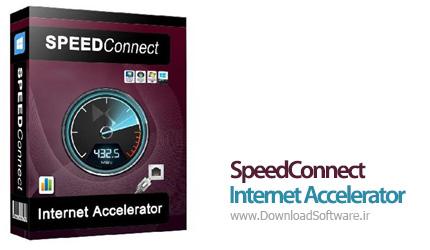دانلود SpeedConnect Internet Accelerator نرم افزار افزایش سرعت اینترنت