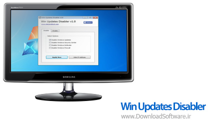 دانلود Win Updates Disabler نرم افزار غیرفعال کردن آپدیت ویندوز