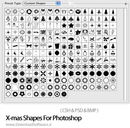 دانلود اشکال لایه باز عناصر تزئینی کریسمس - X-mas Shapes For Photoshop