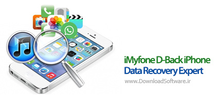 دانلود iMyfone D-Back iPhone Data Recovery Expert – ریکاوری آیفون