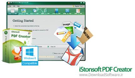 دانلود iStonsoft PDF Creator ساخت صفحات PDF