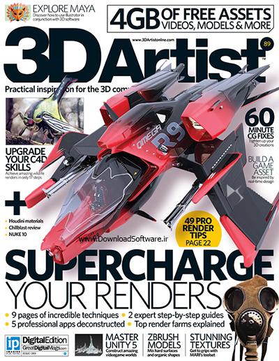 دانلود مجلات آموزش طراحی سه بعدی - 3D Artist - Issue 89, 2016