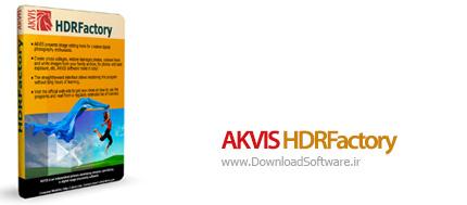 دانلود AKVIS HDRFactory نرم افزار ساخت تصاویر HDR