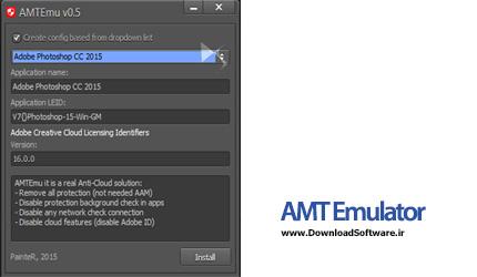 دانلود AMT Emulator v0.5 by PainteR نرم افزار فعال سازی محصولات ادوبی