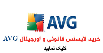 AVG-Anti-Virus-Updates