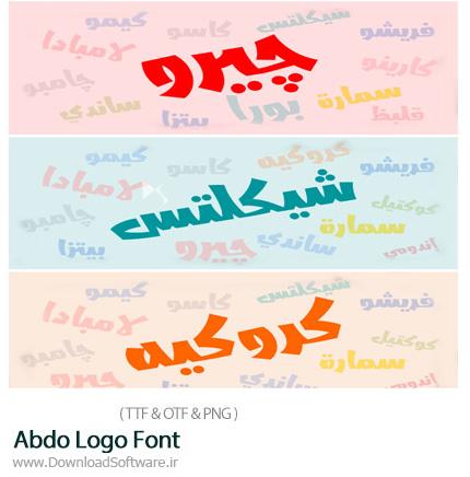 دانلود فونت عربی عبدو لوگو - Abdo Logo Font