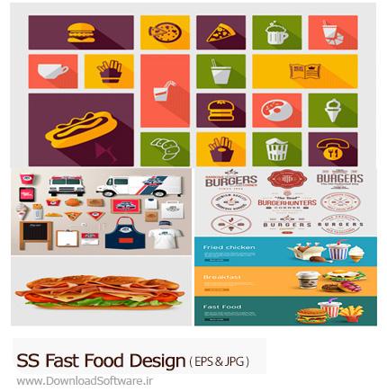 دانلود تصاویر وکتور عناصر طراحی فست فود، سیب زمینی، همبرگر و ... از شاتر استوک - Amazing ShitterStock Fast Food Design