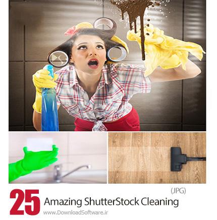 دانلود تصاویر با کیفیت تمیزکاری، مواد شوینده، جاروکردن و ... از شاتراستوک - Amazing ShutterStock Cleaning