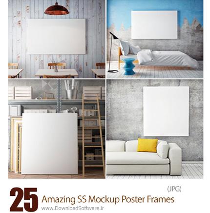 Amazing-ShutterStock-Mockup-Poster-Frames
