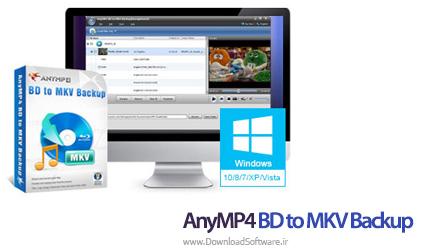 دانلود AnyMP4 BD to MKV Backup نرم افزار پشتیبان گیری از فیلم بلوری