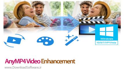 دانلود AnyMP4 Video Enhancement نرم افزار بهبود کیفیت ویدیوها