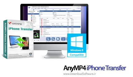 دانلود AnyMP4 iPhone Transfer Pro - نرم افزار ارتباط بین کامپیوتر و آیفون