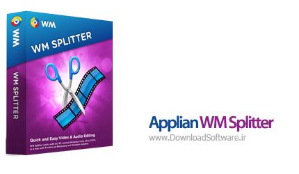 دانلود Applian WM Splitter – برش و تکه تکه کردن فایل های مالتی مدیا