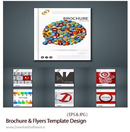 دانلود تصاویر وکتور قالب آماده بروشور و فلایر فانتزی - Brochure And Flyers Template Design In Vector
