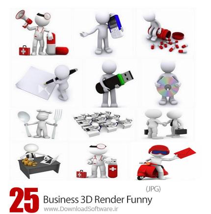 دانلود تصاویر با کیفیت آدمک های تجاری سه بعدی - Business 3D Render Funny White Human