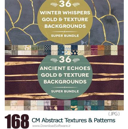 دانلود 168 تکسچر و پترن با طرح های انتزاعی متنوع - CM 168 Abstract Textures And Patterns