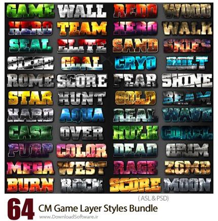 دانلود مجموعه تصاویر لایه باز استایل با افکت های متنوع بازی - CM 64 Game Layer Styles Bundle
