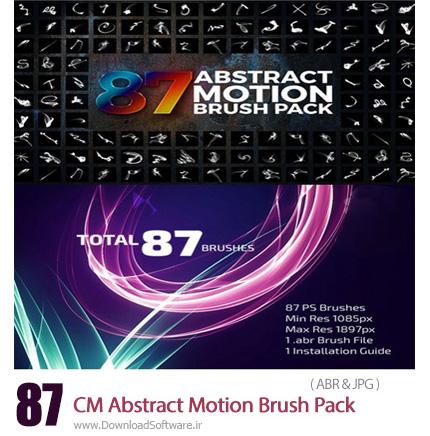 دانلود 87 براش فتوشاپ حرکات انتزاعی نور - CM 87 Abstract Motion Brush Pack