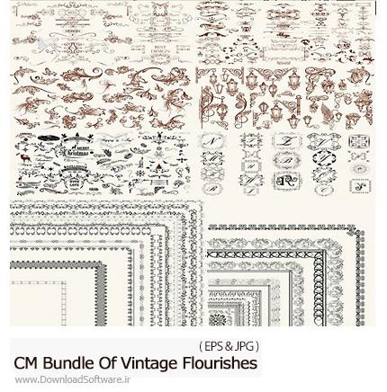 دانلود مجموعه تصاویر وکتور عناصر طراحی، بت و جقه ، قاب و حاشیه و ... - CM Bundle Of Vintage Flourishes