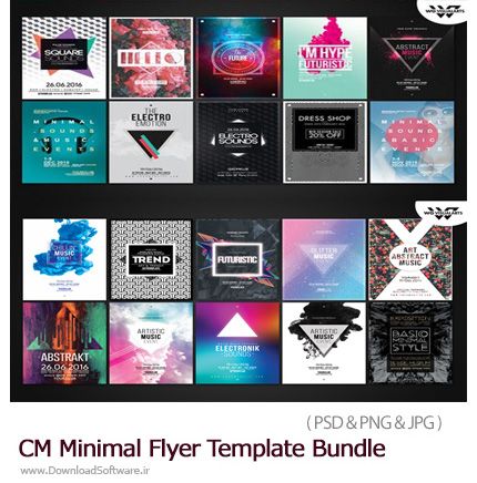 CM-Mega-Minimal-Flyer-Bundle