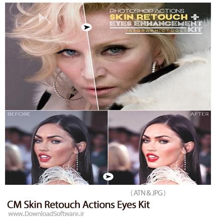 دانلود اکشن فتوشاپ رتوش پوست و چشم - CM Skin Retouch Actions + Eyes Kit