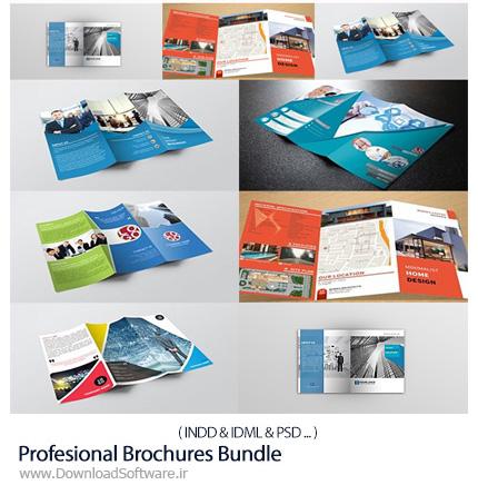 دانلود مجموعه تصاویر لایه باز بروشورهای تجاری سه لت با فرمت ایندیزاین - Creativemarket Profesional Brochures Bundle