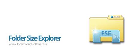 دانلود Folder Size Explorer نرم افزار شبیه ویندوز اکسپلورر
