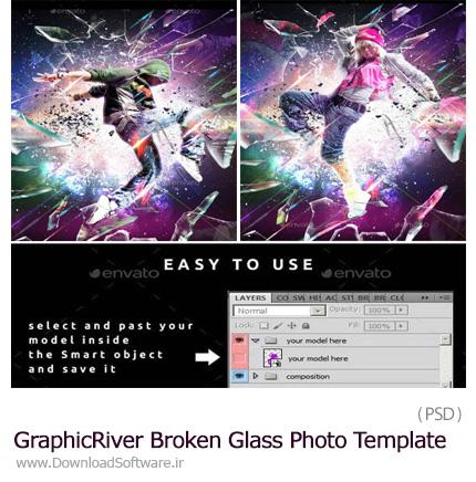 دانلود تصاویر لایه باز قالب آماده افکت شیشه شکسته بر روی تصاویر از گرافیک ریور - GraphicRiver Broken Glass Photo Template