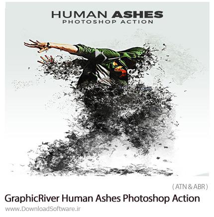 دانلود اکشن فتوشاپ ایجاد افکت خاکستر انسان بر روی تصاویر از گرافیک ریور - GraphicRiver Human Ashes Photoshop Action