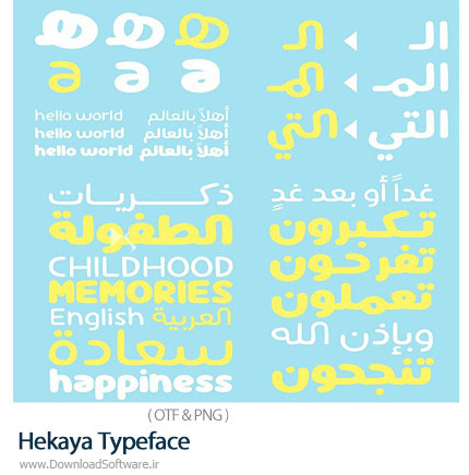 دانلود فونت عربی و انگلیسی حکایه - Hekaya Typeface