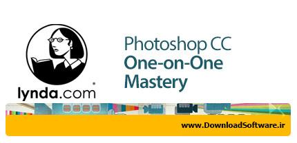 دانلود آموزش گام به گام فتوشاپ CC سطح حرفه ای از لیندا - Lynda Photoshop CC One-on-One Mastery