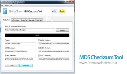 دانلود MD5 Checksum Tool + Portable – ساخت و بررسی چک سام