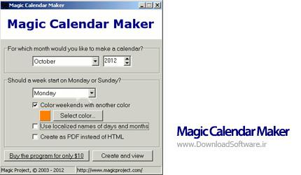 دانلود Magic Calendar Maker نرم افزار ساخت و چاپ تقویم