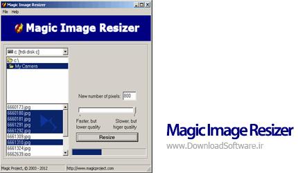 دانلود Magic Image Resizer نرم افزار تغییر سایز تصاویر