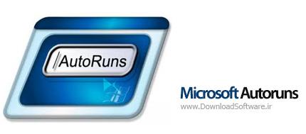 دانلود Microsoft Autoruns نرم افزار مدیریت کامل شروع ویندوز