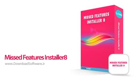 دانلود نرمافزار نصب امکانات و کامپوننتهای ضروری در ویندوز - Missed Features Installer8