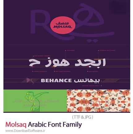 دانلود فونت عربی ملصق - Molsaq Arabic Font Family