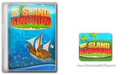 دانلود بازی کم حجم My Island Kingdom برای کامپیوتر