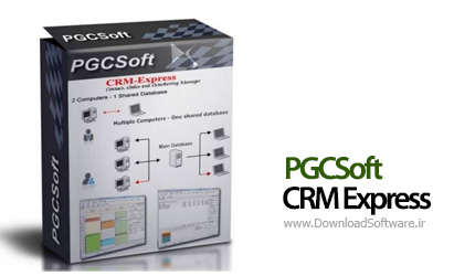 PGCSoft-CRM-Express-cover
