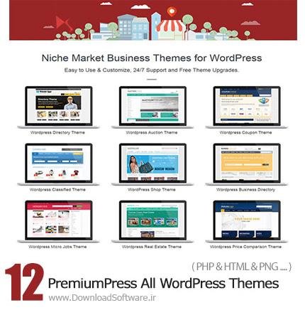 دانلود مجموعه قالب آماده تم های تجاری ووردپرس - PremiumPress All WordPress Themes Pack